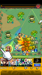 screenshot of 怪物彈珠 - RPG手機遊戲 version 15.1.0
