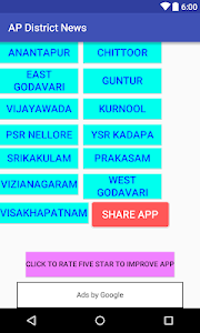 screenshot of Andhra Pradesh District news version 5.0