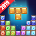 Download Block Puzzle Jewel - block puzzle games 2.0.0 APK