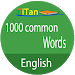 Daily English Words - Learn English Vocabulary