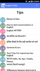 screenshot of learn English in 60 days with Hindi version 3.0.1