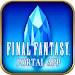 Download FINAL FANTASY PORTAL APP 2.0.9 APK