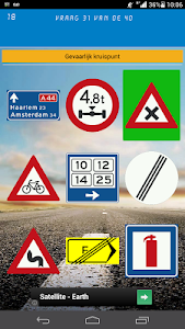 screenshot of Gratis Verkeersborden Oefenen version 1.0