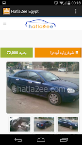 screenshot of Hatla2ee - used car for sale version 1.0