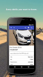screenshot of Hatla2ee - used car for sale version 2.1.3