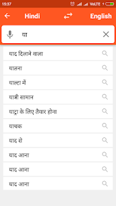 screenshot of English To Hindi Dictionary (offline) version 1.37.0