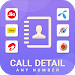 How to Get Call Details of Others : Call History