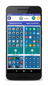 screenshot of Huawei Themes Manager EMUI version 42