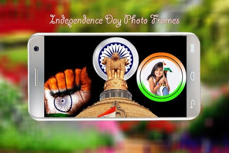 screenshot of Independence Day Photo Frames version 1.4.4
