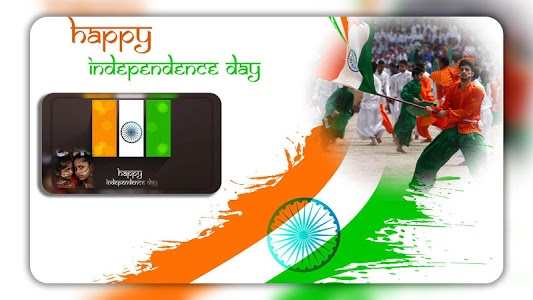 screenshot of Indian Independence Day Photo Frames 2017 version 1.4