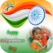 Download Indian Independence Day Photo Frames 2019 1.14 APK