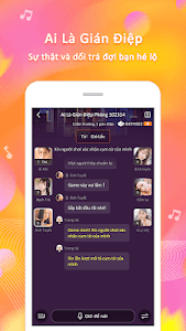 screenshot of Karaoke Now version 5.2.8.530