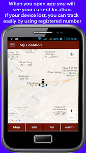 screenshot of Mobile tracking version 1.3.4