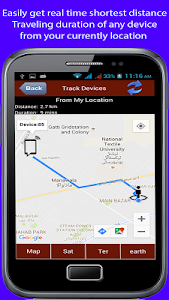 screenshot of Mobile tracking version 1.4.1