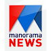Manorama TV