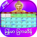 Download Myanmar Calendar 2020 1.1 APK