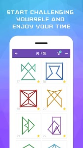 screenshot of One Stroke Line Puzzle version 1.0.7