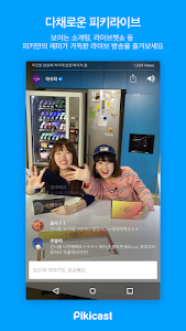 screenshot of Pikicast version 3.8.7