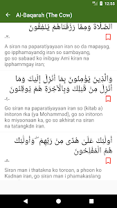 screenshot of Quran - Maranao Translation version 1.1