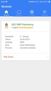 screenshot of SOC - Students Online Competition version 0.0.5