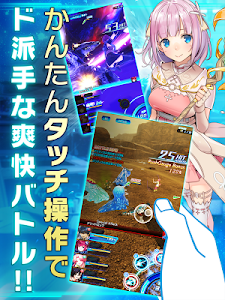 screenshot of STAR OCEAN -anamnesis- version 1.2.0