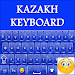 Download Kazakh Keyboard 1.2 APK