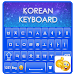 Download Korean Keyboard : Korea Language App 1.0 APK