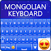 Download Mongolian Keyboard 1.0 APK