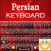 Download Persian Keyboard Sensmni 1.0 APK