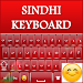 Download Sindhi Keyboard : Sindhi Typing App 1.2 APK