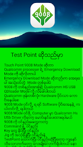 screenshot of Test Point version v1.1