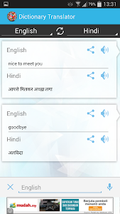 screenshot of Translator Dictionary version 1.3