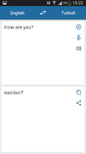 screenshot of Turkish English Translator version 2.3.6