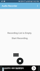 screenshot of Voice Recorder version 1.0.10