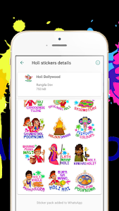 screenshot of Holi Stickers for WhatsApp ( WAStickerApps ) version 1.0.0.4