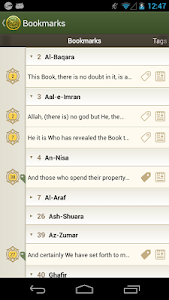 screenshot of iQuran Lite version 2.5.4